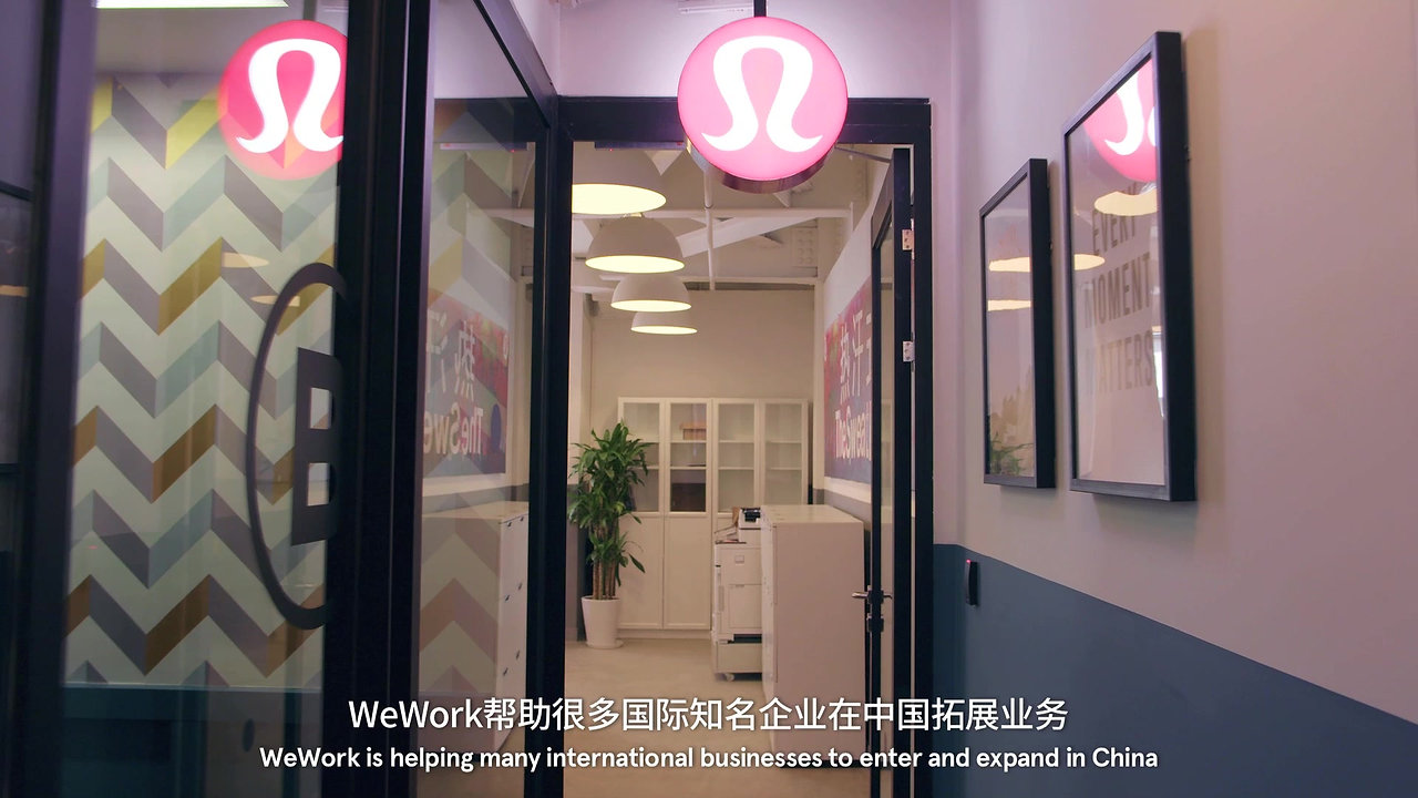 China Brand Video