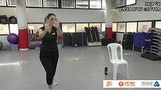 אימון צ'י קונג 1 - מדריכה: שרית בנימין