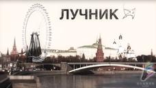 """""""Серебряный лучник"""" 2014 - Видеооформление премии"""