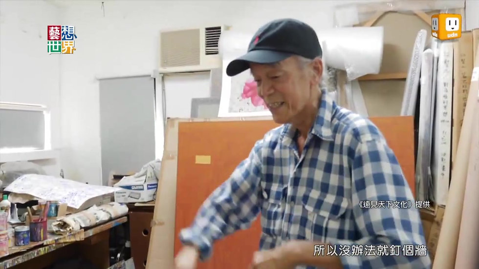 《藝想世界》藝術家江賢二出傳記 談50年的奮鬥歷程