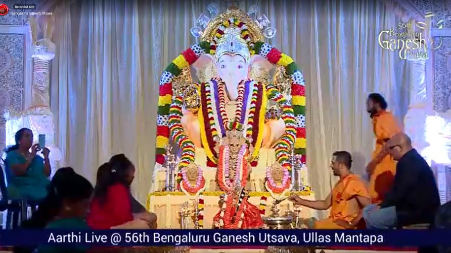 56th Bengaluru Ganesh Utsava Aarthi