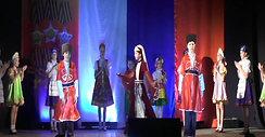 Веселинки. Россия объединяет