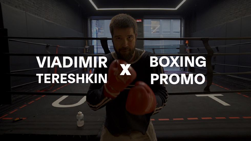 Vladimir Tereshkin Boxing Promo