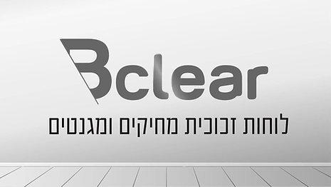 bclear HD (1)