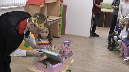 Праздник Заколдованная Принцесса
