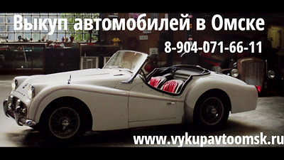 Кредит под авто в омске