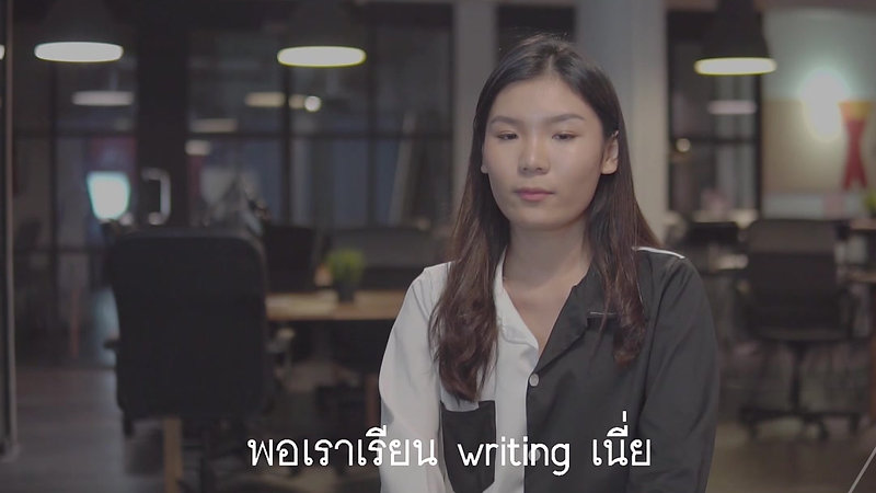 เรียนที่ Erudite Writing Lab ได้อะไรบ้าง