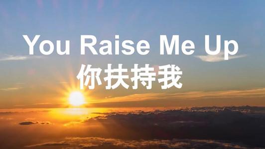 唱给武汉 唱给时代 Poems to Wuhan