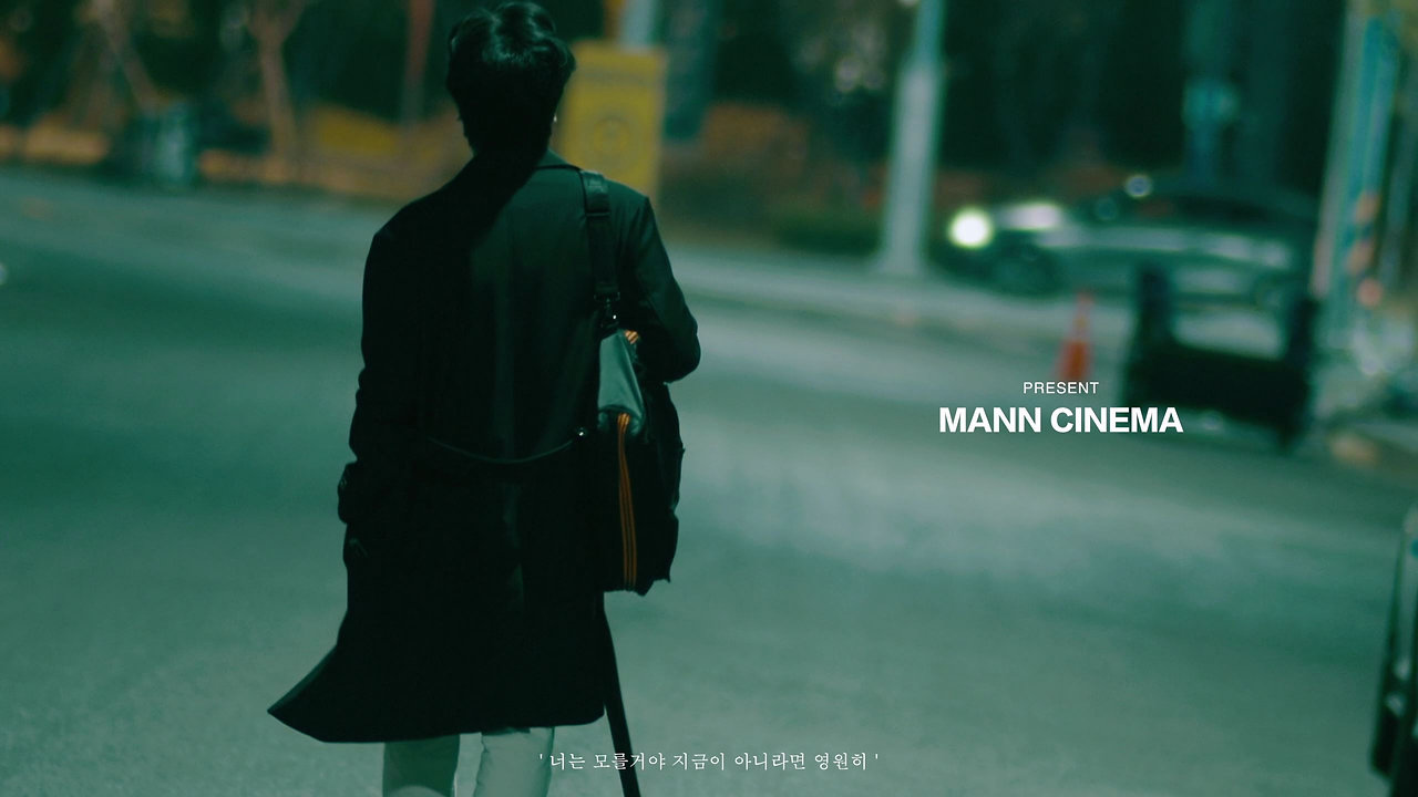 PRESENT MANN CINEMA