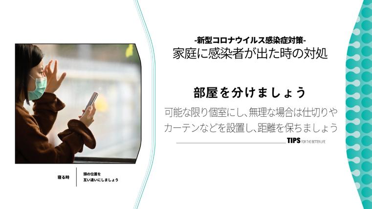 【横】無料動画