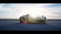 Venom GT Spyder