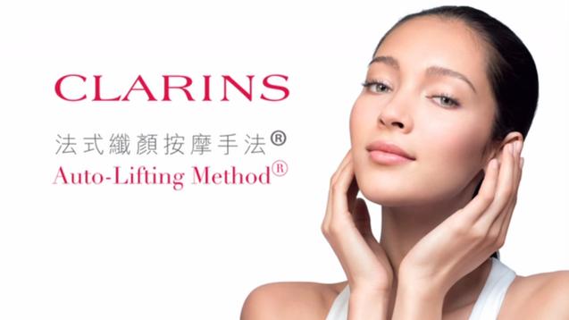 Clarins   Facial Massage