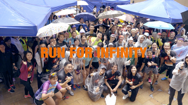 RUN FOR INFINITY | 2018
