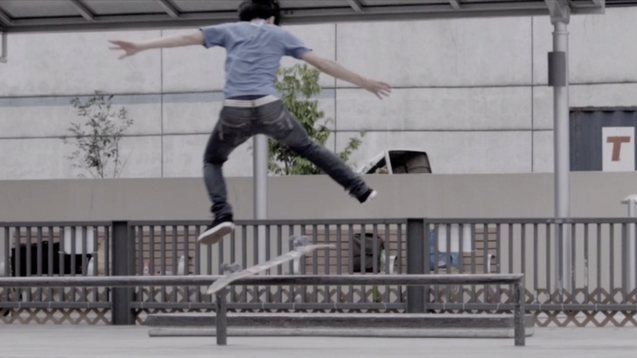 DC Shoes Skateboard | Lung Chai Flip