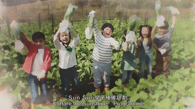 Mitsubishi Electric | Sun Sun學子種暖計劃 Promo