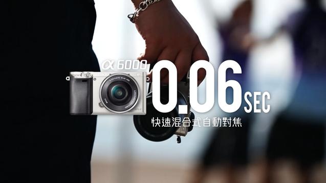 Sony A6000 | (Korfball) (合球編)
