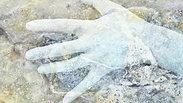 HANDS & EROSIONS