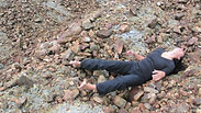 2: Body in Geological Time