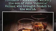 International Whisky Day Attention Video