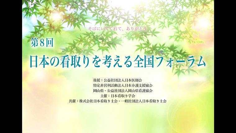 【有料】オンラインサロン限定