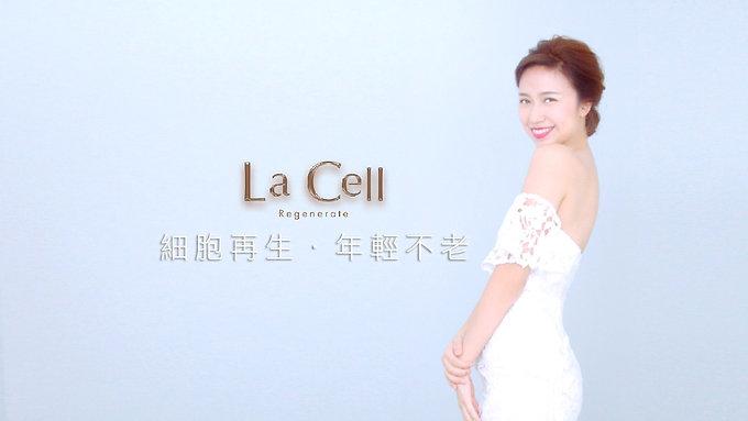 【 La Cell 細胞再生.年輕不老】