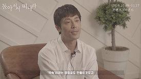 배우 인터뷰 영상