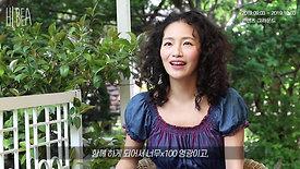 연극 비 배우 인터뷰 영상