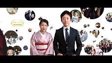 平野家安井家結婚式「オープニングムービー」