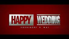 三宅家結婚式オープニング