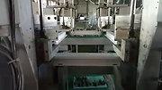 Наше производство