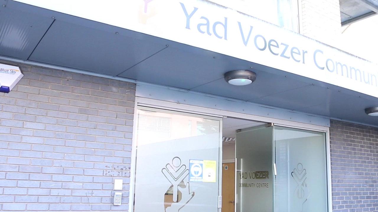 Yad Voezer