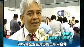 CEO-MatchTVNewsSD