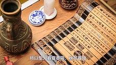 huangdi neijing 黄帝内经 health - bestsd