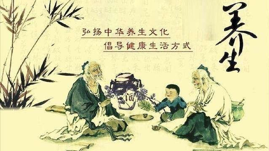 Ancient Chinese Medicine