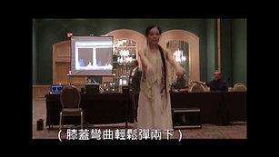 李鳳山師父受邀參加美國IACT(國際諮商師及治療師協會)2011年度大會~ Part 1《氣功科學實驗》