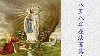 2008年聖母月特別奉獻 - 聖母頌