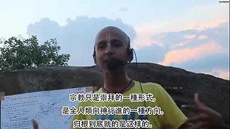 2020.11.08印度神童- 面向未来的解决方案 Abhigya in Chinese Medium