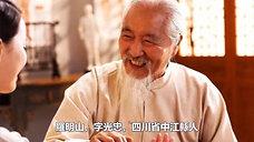 chinese medical doctor luo ming sheng-tcm longlife-bestsd