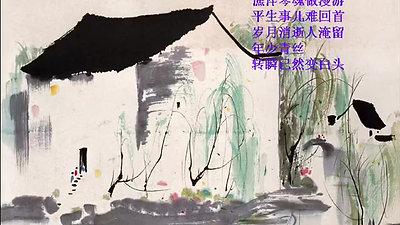 二泉映月 - 绝唱  - 此曲只应天上有 - YouTube (480p)