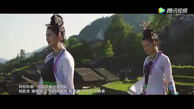贵州从江旅游音乐宣传片《加榜梯田云上来》MV正式亮相了