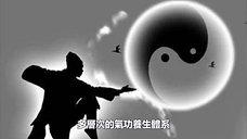 taoism health 10 key methods-bestsd