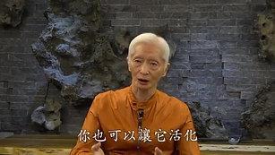 李鳳山師父談生物能場實驗分享2020421