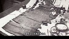 死海古卷驚現末日預言?聖經世界末日三大預兆出現,以色列慌了?
