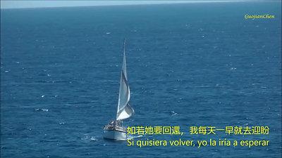 胡里奥最好聽的歌  世界名曲《鸽子》 歌詞全新譯配(最新精心制作)  La paloma - Julio Iglesias