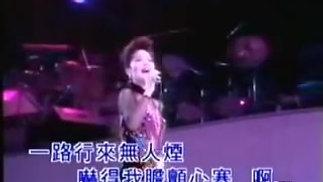 Teresa Teng 鄧麗君 郊道 - 1984 十億個掌聲大型演唱會 黄梅调 live concert - YouTube (360p)