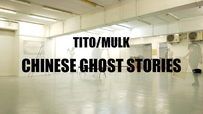 Tito & Mulk - Chinese Ghost Stories
