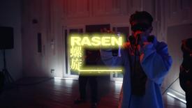 RASEN EP3 Release Trailer