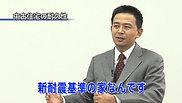 朝まるJUST Vol.1 ~マーケット篇~