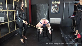 Would you Recognize Your Mistress ?