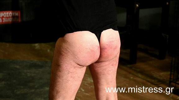 Dance from the pain of Mistress Astoria's cane